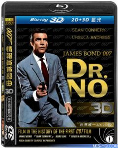 dr_no_3d_bluray