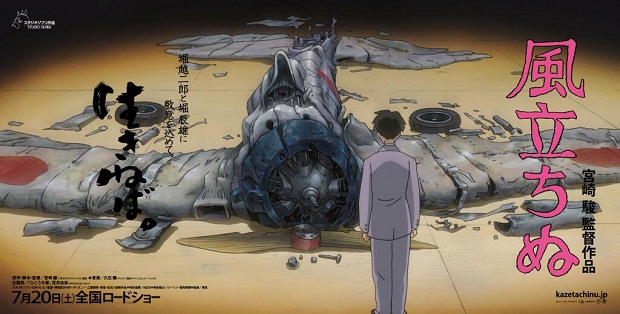 215748-the_wind_rises-big-4