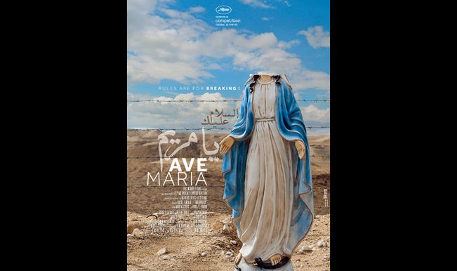 ave-maria-poster