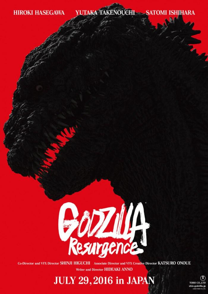 Godzilla-Resurgence-poster-English1-700x989