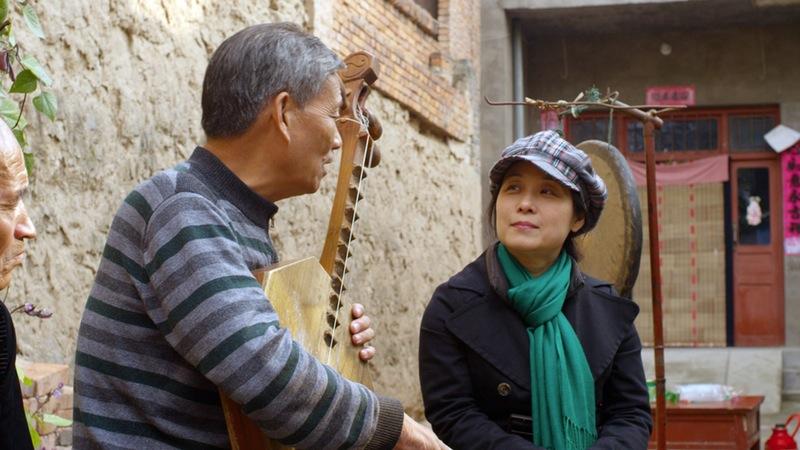 The Music of Strangers - Wu Man